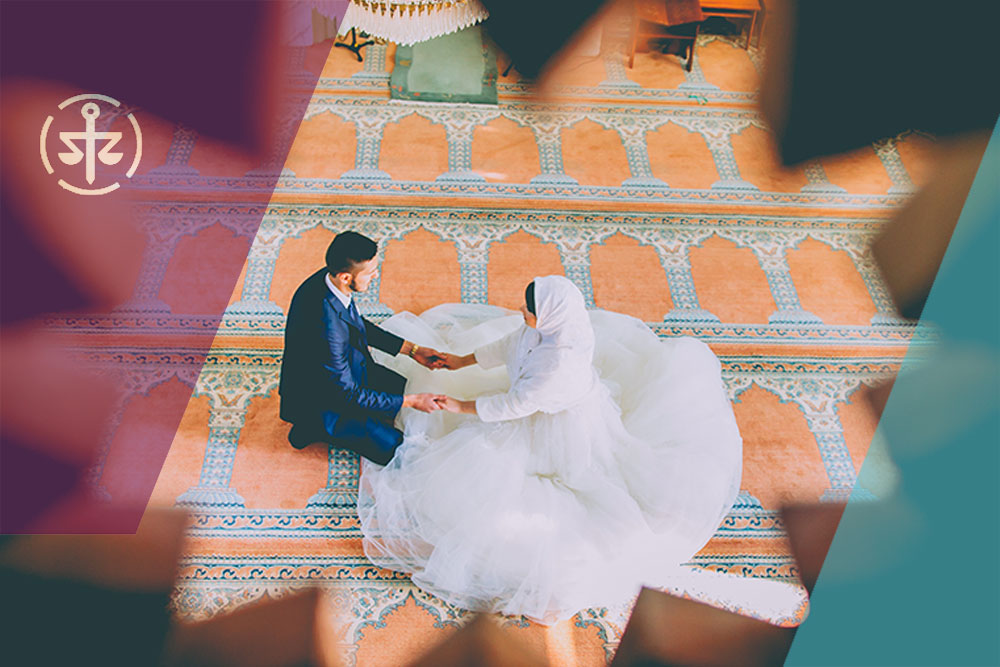 Nikah wedding ceremony